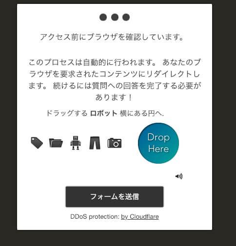 ビットコイン要求の脅迫メールが多数出現、流ちょうな日本語に驚く | 日経クロステック(xTECH)