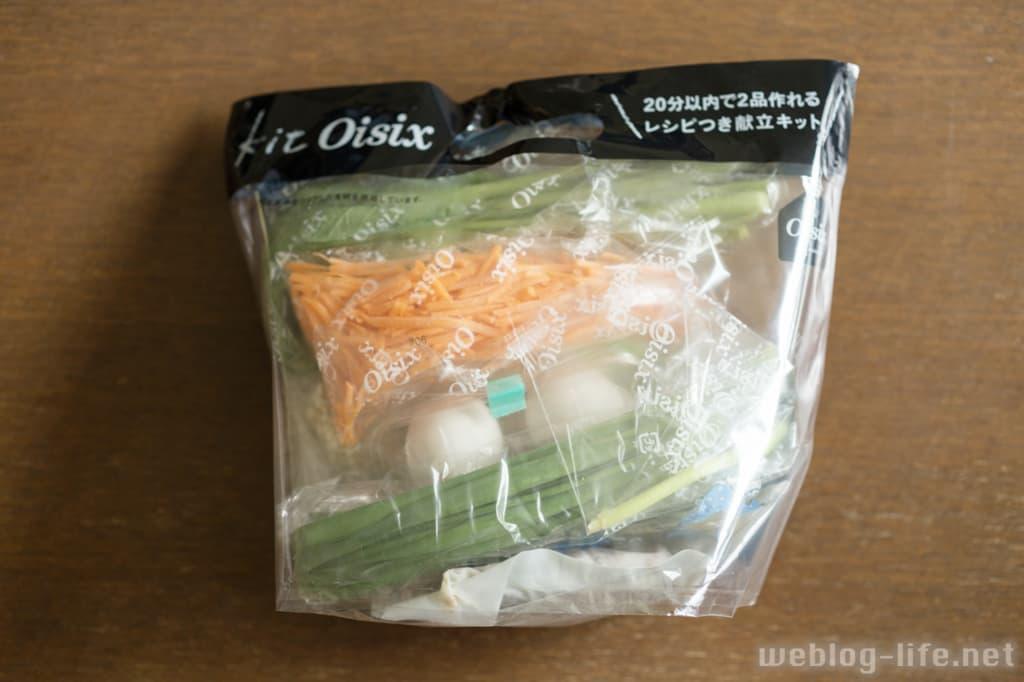 Kit Oisix ジューシーそぼろと野菜のビビンバ 一式