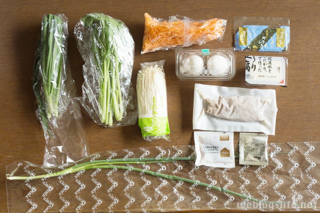 レシピと必要な食材が揃ったミールキット(Kit Oisix)は非常に便利で簡単【オイシックス おためしセット】