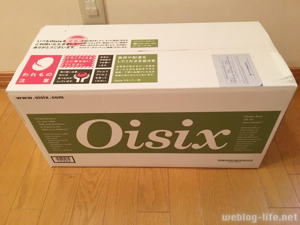 オイシックス お試しセットで届いた箱