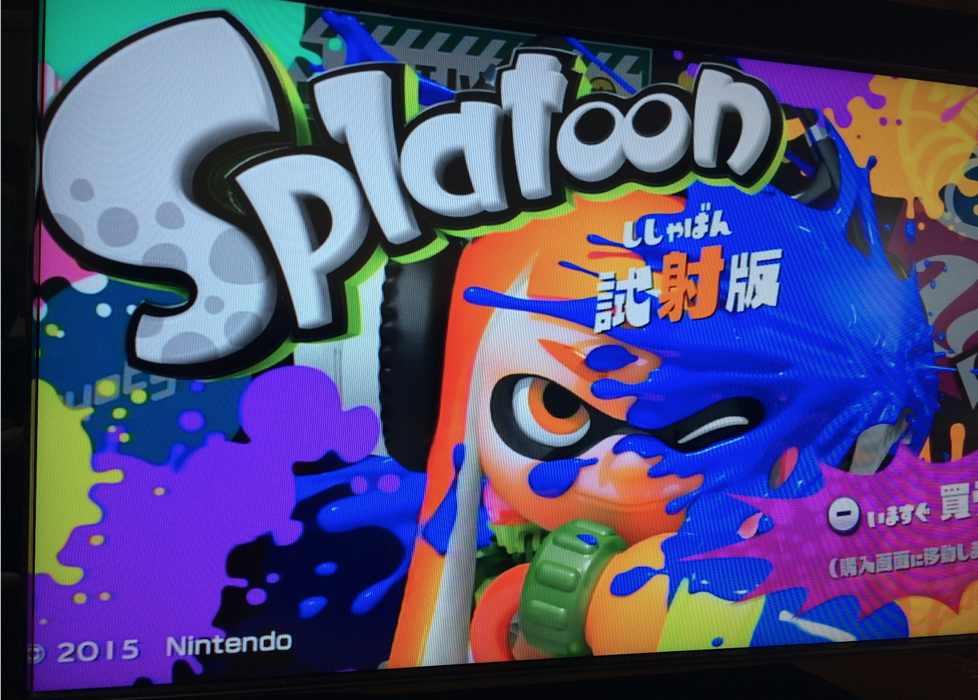 Splatoon 試射版