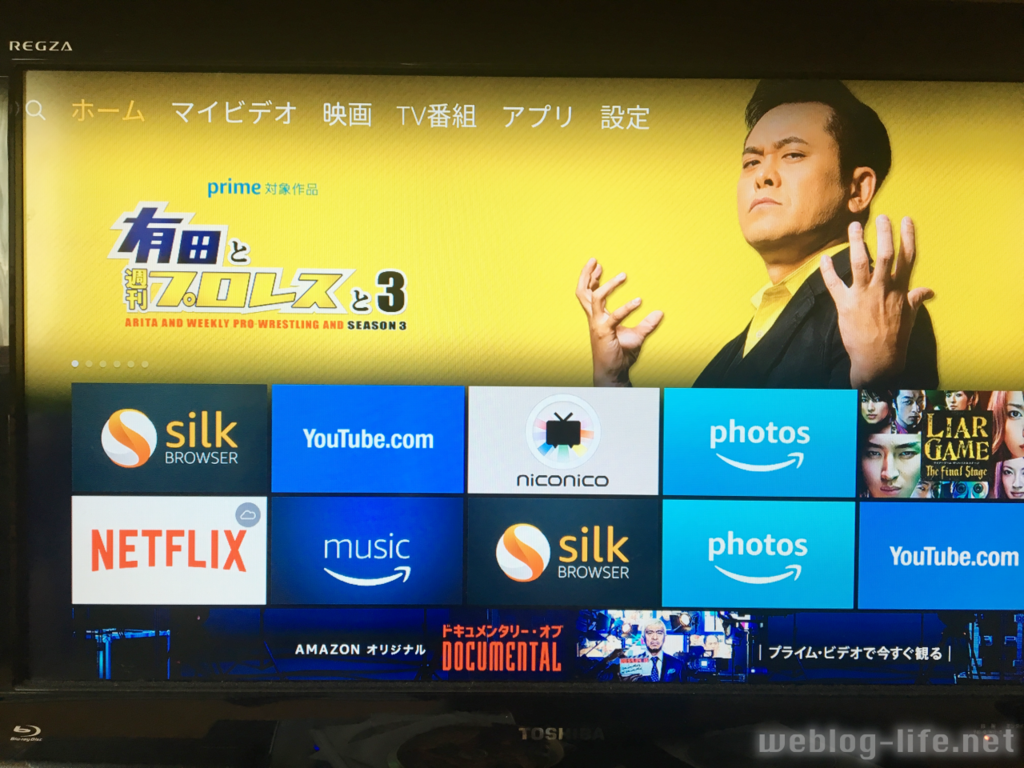 Fire TV Stickについて