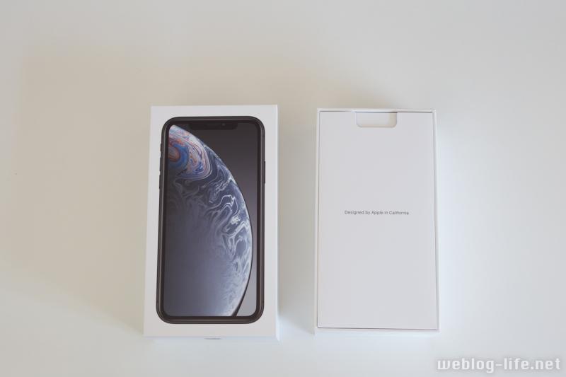 iPhone XR (テンアール) 外箱