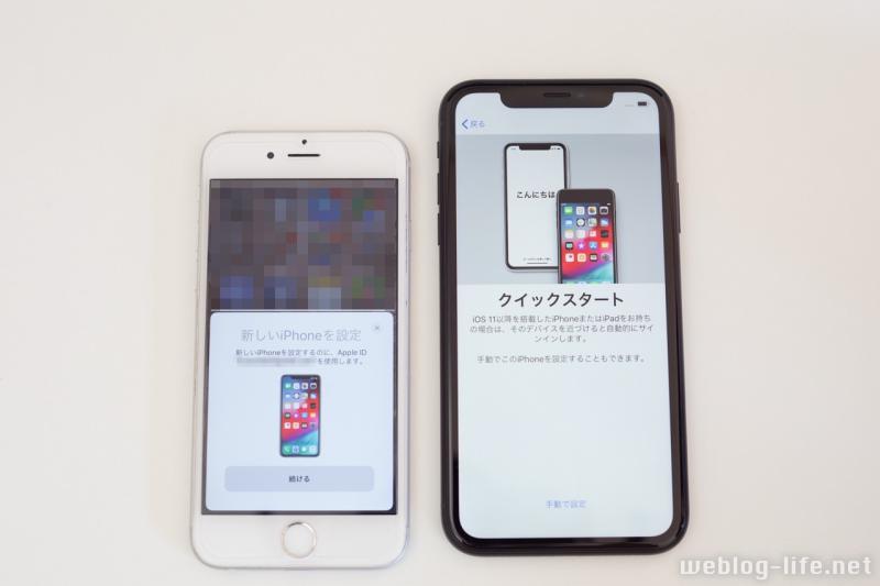 iPhone XR (テンアール) 同期・クイックスタート