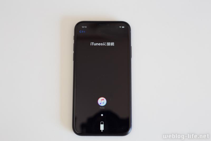 iPhone XR (テンアール) iTunesと接続