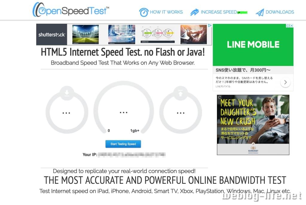 おすすめ スピードテスト OpenSpeedtest