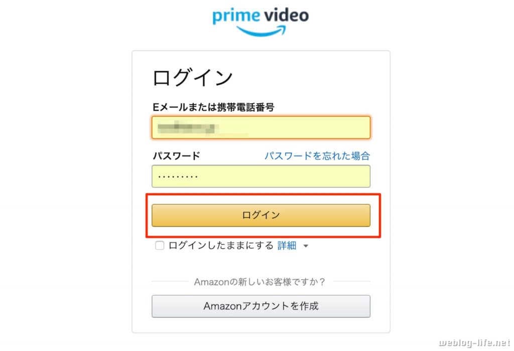 プライム ビデオ申込み方法 ログイン
