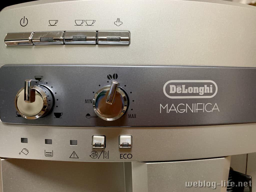 デロンギ マグニフィカ ボタン