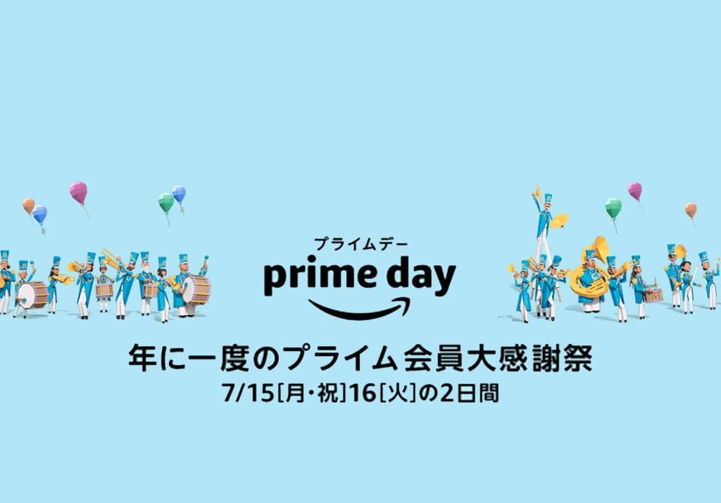 2019年 prime day (プライムデー)