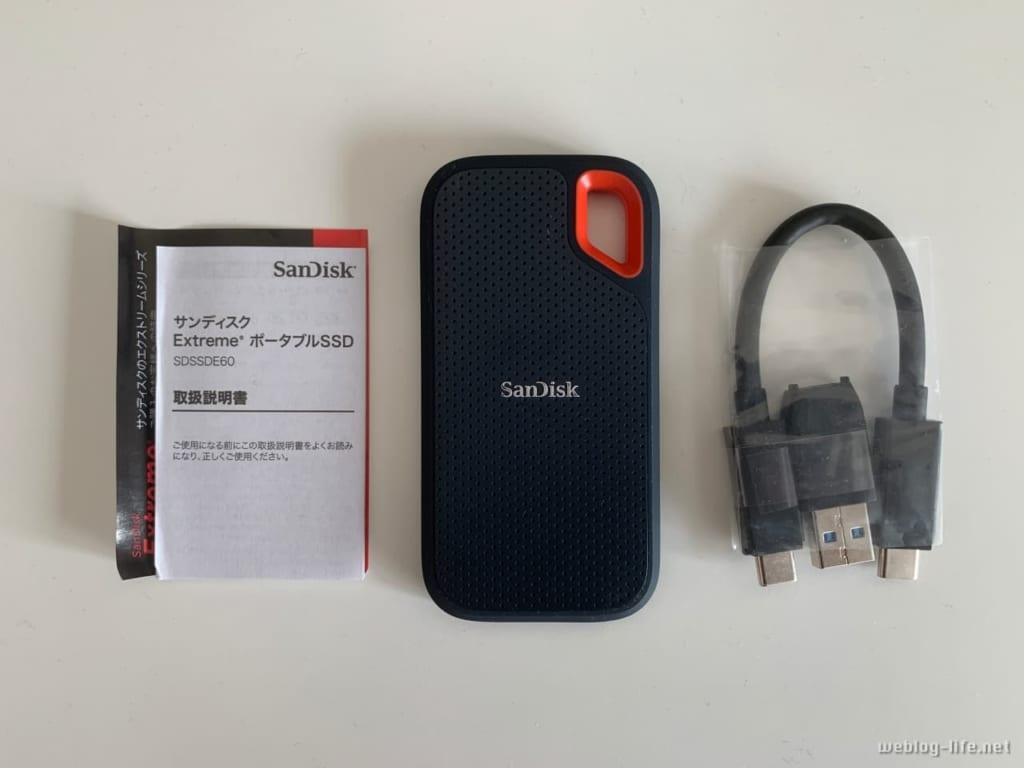 SanDisk Extreme ポータブル SSD 同梱物