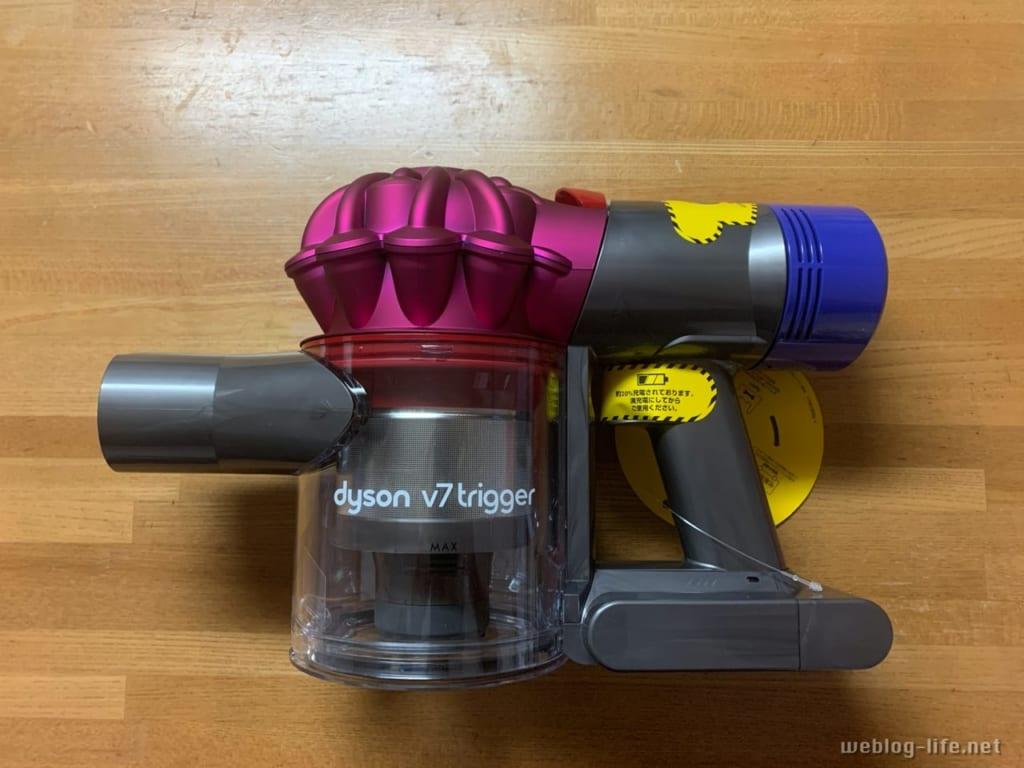 ダイソン V7 trigger