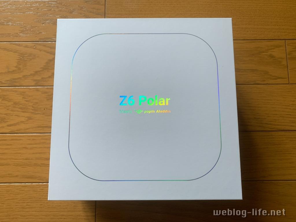 Z6 Polar 外箱