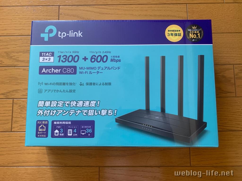 TP-Link Archer C80 レビュー